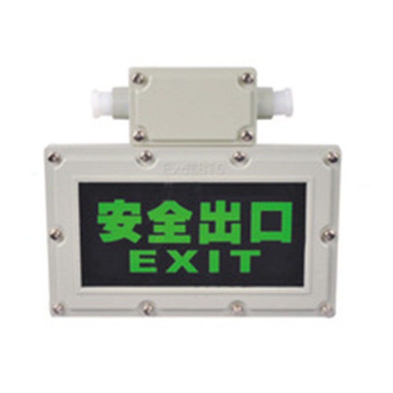 Battery Backup Explosion Proof Exit Lights , Aluminum Alloy Emergency Exit Sign